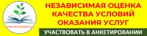 http://xn--j1afdb.xn--80aa2abfodnqc1e7a6c.xn--80asehdb/form.php?i=121